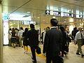 Omotesando-Station-2006-06-07 2.jpg