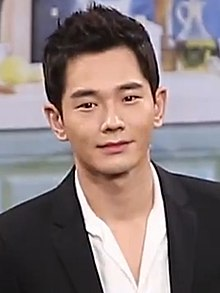On Joo-wan in 2017.jpg