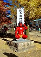 Oni statue in Momotaro Jinja.jpg