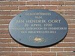 Oort-birthplace-Franeker.jpg