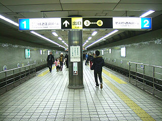 Yotsubashi Station Metro station in Osaka, Japan