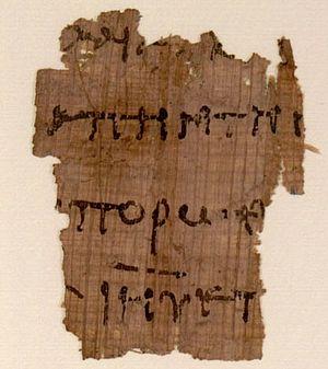 Papyrus 111 Nederlands: Papyrus 111