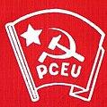 PCEU Logo.jpg