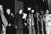Mao Zedong proclaiming the establishment of the People's Republic in 1949.