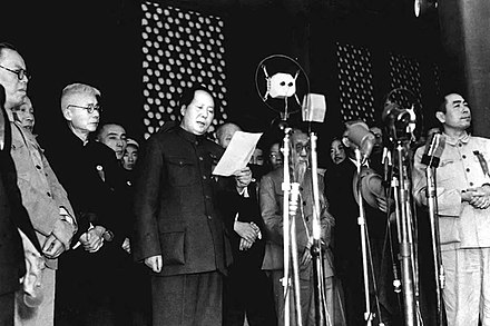 Mao Zedong proclaiming the establishment of the People's Republic in 1949 PRCFounding.jpg