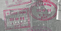 PRC Shenzhen Luohu entry and exit stamps.png