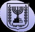 P Israel Symbol.png