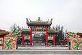Paifang at Jade Dragon Temple.jpg