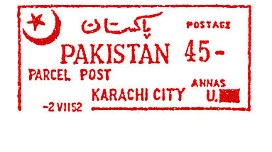 Pakistan stamp type PO1.jpg
