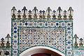 Palacio Sintra February 2015-30a.jpg