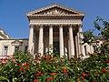 Palais de justice, Montpellier.JPG