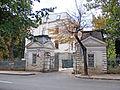 Palatul Grigore Sturdza 1.JPG