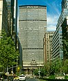 Pan Am Building - New York.jpg