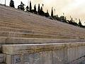 Panathinakos stadium at 2009-01.jpg