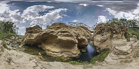 Panorama Salto de Usero 01.jpg