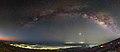 Panoramica Luna de Sangre, Marte y la Via Lactea (42842944115).jpg