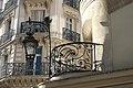 Paris 6e Rue du Dragon 557.jpg