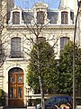 Paris avenue montaigne no7.jpg