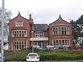 Park Issa Vet Centre - geograph.org.uk - 780303.jpg