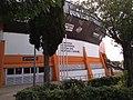 Pavelló Municipal Font de Sant lluís AA.jpg