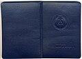 Personalsausweis für Deutsche Staatsangehörige, Deutsche Demokratische Republik, Einband, 1954 - Vers. 02-01.jpg