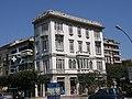 Pescara (2009) 05 (RaBoe).jpg