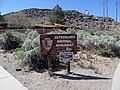 Petroglyph National Monument Visitor Center.jpg