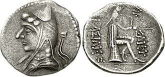 Phriapatius - Coin of Phriapatius.