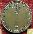 Pier paolo galeotti, medaglia di cosimo I de' medici e iustitiavictrix (colonna di s. trinita).JPG