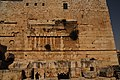PikiWiki 20463 Geography of Jerusalem.jpg
