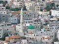 PikiWiki Israel 17592 Cities in Israel.jpg