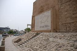 PikiWiki Israel 39046 Architecture of Israel.JPG