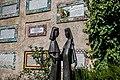 PikiWiki Israel 50136 ein kerem - visitation church.jpg