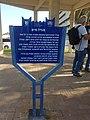 PikiWiki Israel 54088 ashkelon water tower.jpg
