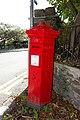 Pillar Box near Station House, Neyland (MGK28991).jpg