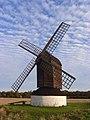 Pitstone Windmill - geograph.org.uk - 1024343.jpg