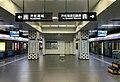 Platform of Dalianpo Station (20180728161121).jpg