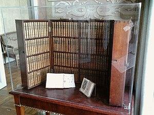 Traveling library - Image: Poland Mrs Batowska's travelling library