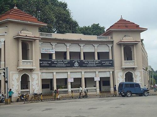 Police Station Mysore.JPG