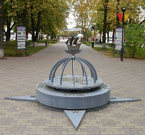 Geographical midpoint of Europe - Monument to the Geographical Centre of Europe in Polotsk