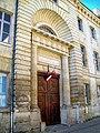Pontoise (95), ancien hôpital des Enfermés, 1772, portail, 85 rue Pierre-Butin.jpg