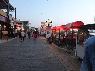 Port Grand - Image: Port Grand 01