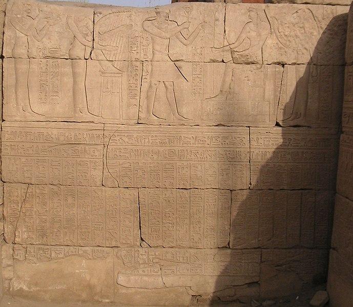 Archivo:Porte Ptolemee 3.jpg