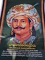 Portrait of Rajaraja Narendrudu.JPG