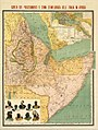 Possessions italiennes en Afrique-1896.jpg