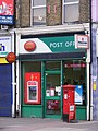 Post Office, E15. Leytonstone Road. - Flickr - sludgegulper.jpg