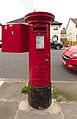 Post box at Allcot Avenue, Tranmere.jpg