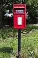 Post box at Elm Grove, Tranmere.jpg