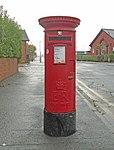 Post box on Oakdale Road, Wallasey 2.jpg