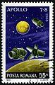 Posta Romana 55b Apollo stamp.jpg